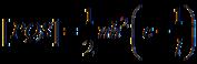 Определение оптического пути вдоль отрезка PQS краевого луча