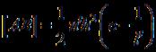 Формула для определения оптического пути вдоль отрезка AB центрального луча луча